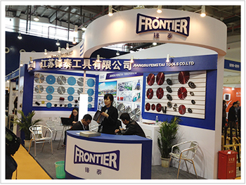 XIAMEN Exhibition
